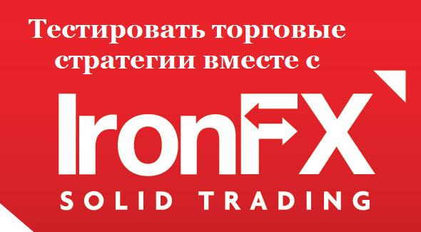 IronFX Logo_600px_721