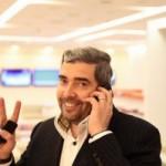 «Курс активного трейдера» — Александр Герчик