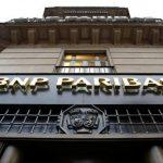 BNP достиг успехов в США больше, чем другие банки Европы