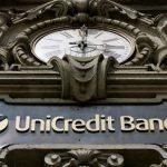 Планы UniCredit: получить €13 млрд и сократить штат на 14 тыс. сотрудников