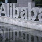 Alibaba станет участником сделки стоимостью 2,55 млрд долл