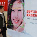 Банкоматы Китая оснастят идентификатором лиц (Фото)
