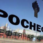 Reuters: РФ реализовала 1/5 акций Роснефти