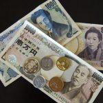 Темп роста доходов японцев самый высокий с 2010 года