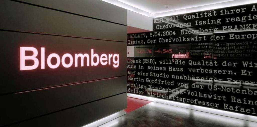 Хакерская атака на Colonial Pipeline: мнение Bloomberg