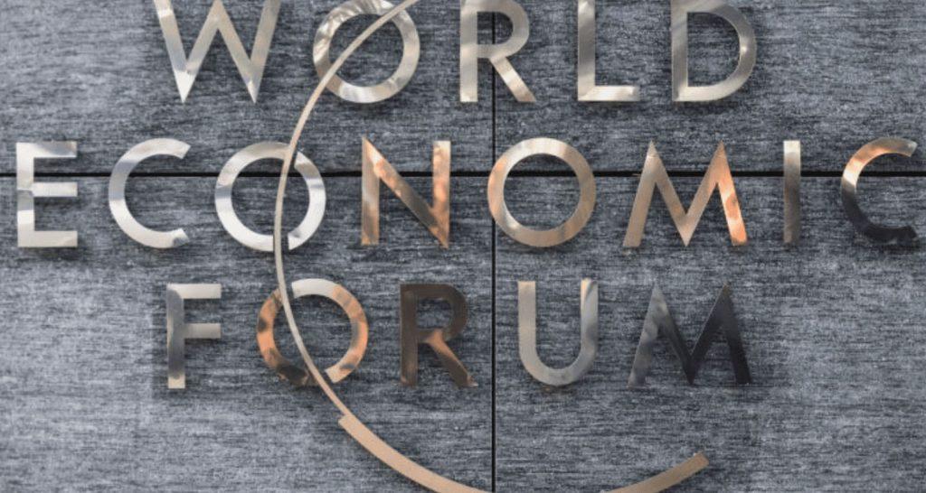 Инвестирование: Всемирный экономический форум